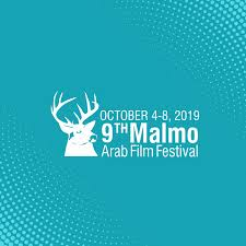 تونس ضيف شرف مهرجان مالمو للسينما العربية