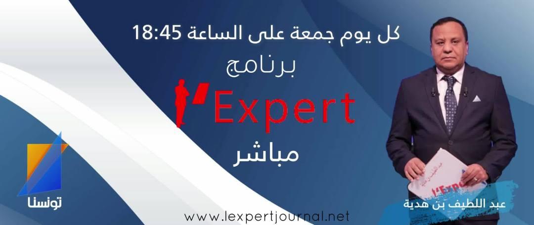 lexpert_abdellatif_benheddia