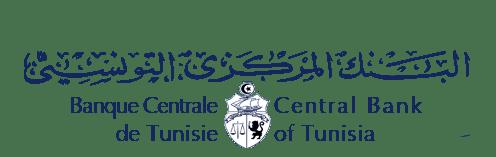 البنك المركزي التونسي: تباطؤ معدل منح القروض للاقتصاد في جانفي 2021