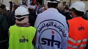 احتجاجات بشركات بترولية لوقف التفويت في 52% من رأس مال 'طانكماد' لمستثمر إيطالي