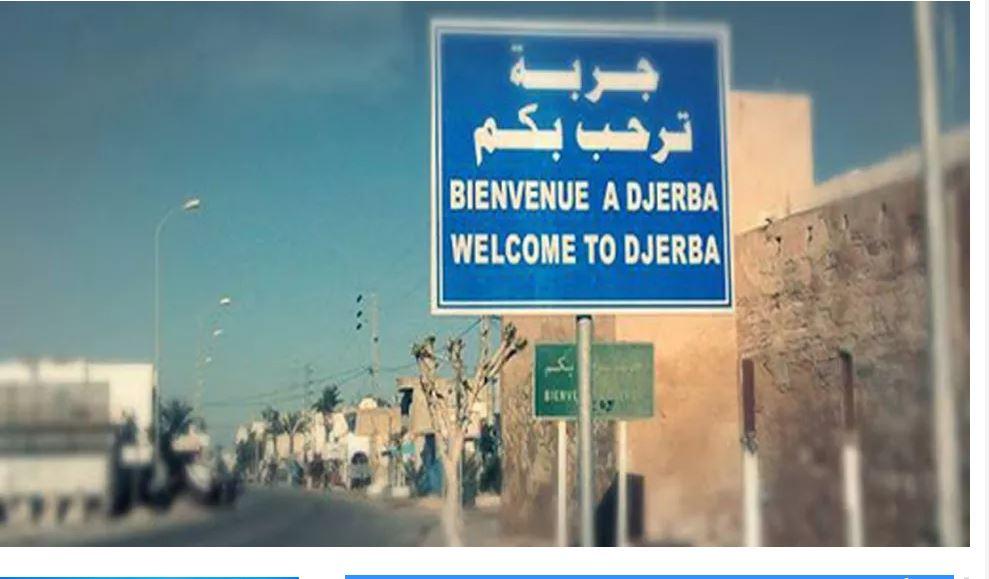 تأجيل الاضراب العام بجزيرة جربة