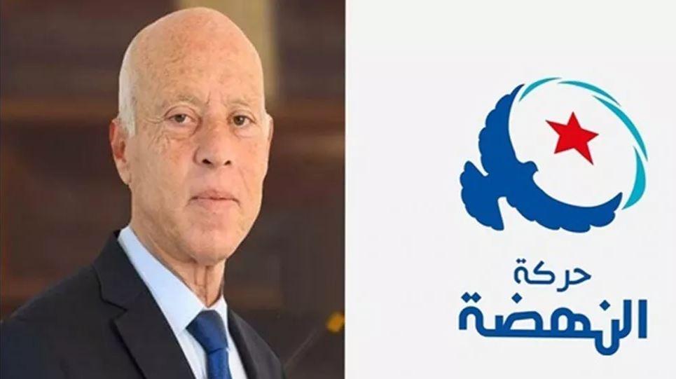 النهضة تدعو الى فتح تحقيق في تصريحات رئيس الجمهورية حول التخطيط لاغتياله