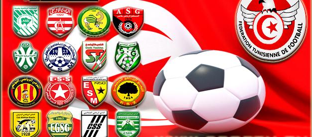 انطلاق بطولة الموسم المقبل لكرة القدم يوم 22 اوت المقبل