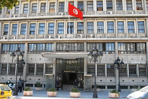 القائمة الجديدة لمديري الإدارات المركزية التابعة لوزارة الداخلية