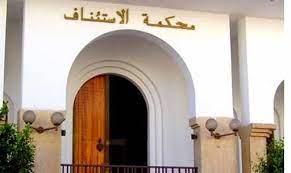بسبب تفشي كورونا: تعليق العمل بمحكمة الاستئناف بتونس لأسبوع