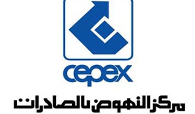 تظاهرة « ماتشمايكينغ قطر 2021″ فرصة للمؤسسات التونسية لعقد شراكات دولية
