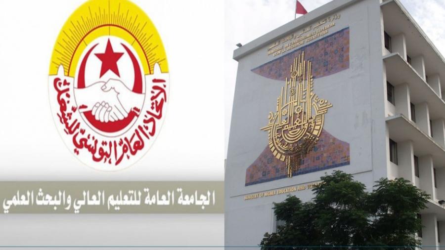 ملف الجامعة الفرنسية التونسية: نقابة التعليم العالي تتهم الوزارة