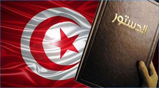 أحزاب الجمهوري والتكتل وآفاق وأمل والتيار، ترفض مطلقا كل دعوات تعليق الدستور