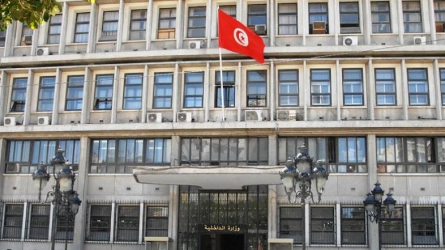 تعيين مدير جديد لإقليم الأمن بتونس العاصمة
