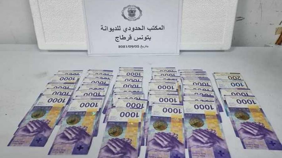 مطار قرطاج: الديوانة تحجز 250 ألف دينار من العملة الأجنبية