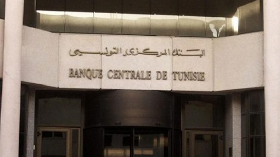 البنك المركزي يحذّر من استغلال شعاره في عملية تحيّل الكتروني