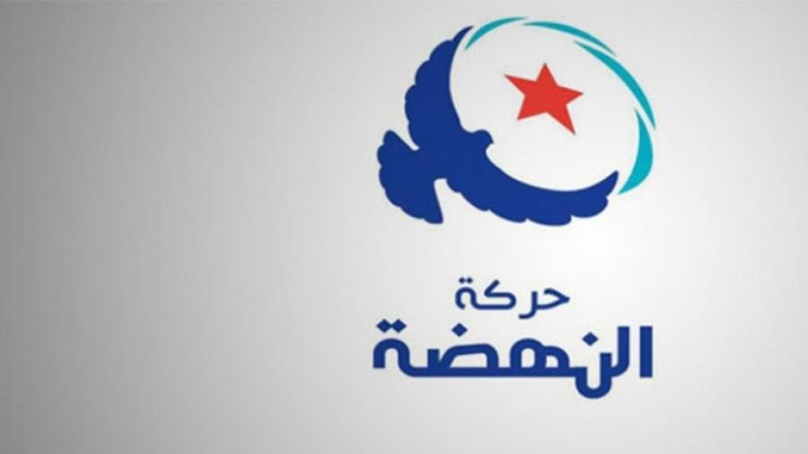 النهضة تدعو إلى تشكيل حكومة شرعية وإنهاء الغموض والضبابيّة