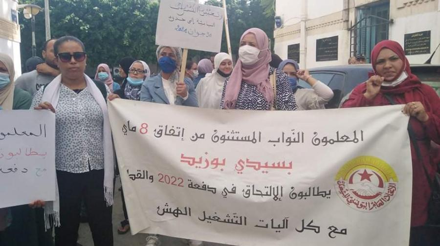 المعلّمون النّواب يطالبون رئيس الجمهورية بإنصافهم
