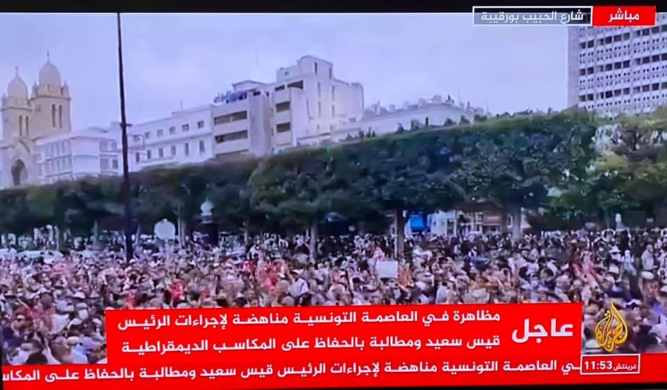 خطير جدا.. قناة الجزيرة تتلاعب إعلاميا بما يحدث في تونس اليوم!