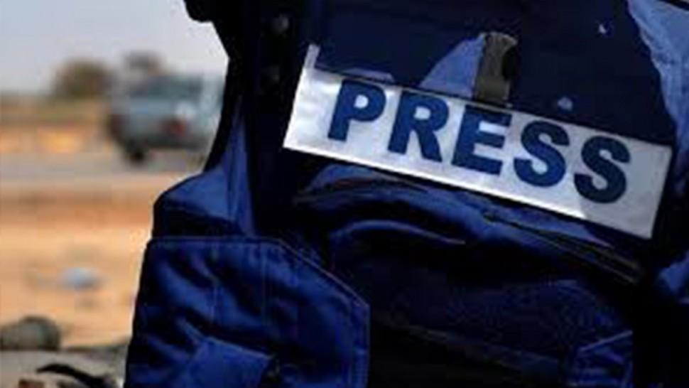 انخفاض نسق الاعتداءات على الصحفيين خلال شهر أوت