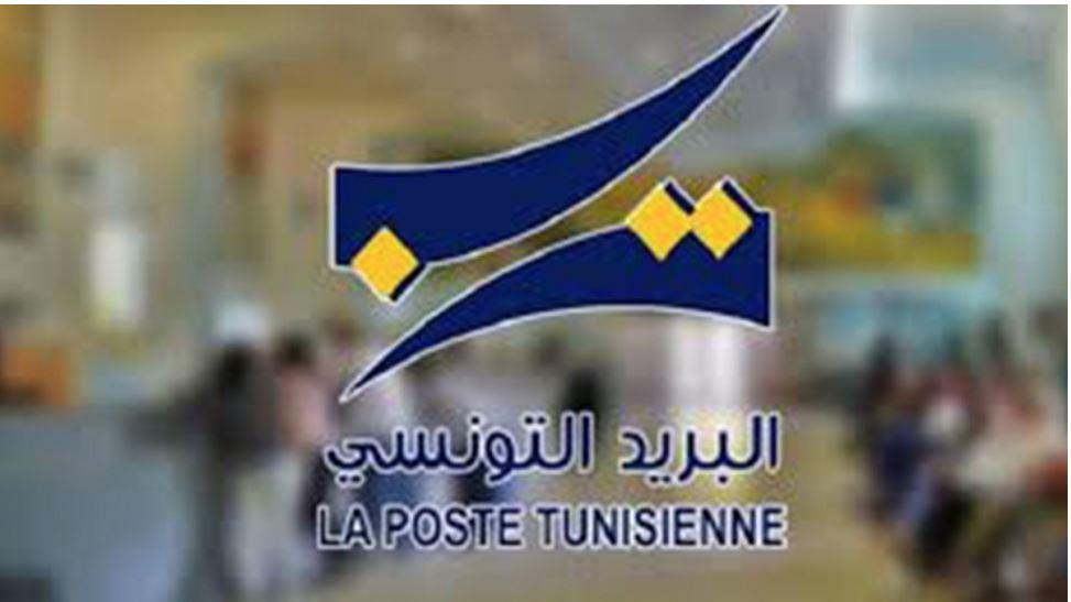 اليوم الجمعة:البريد التونسي يصدر أربعة طوابع لأبراج أثرية في تونس