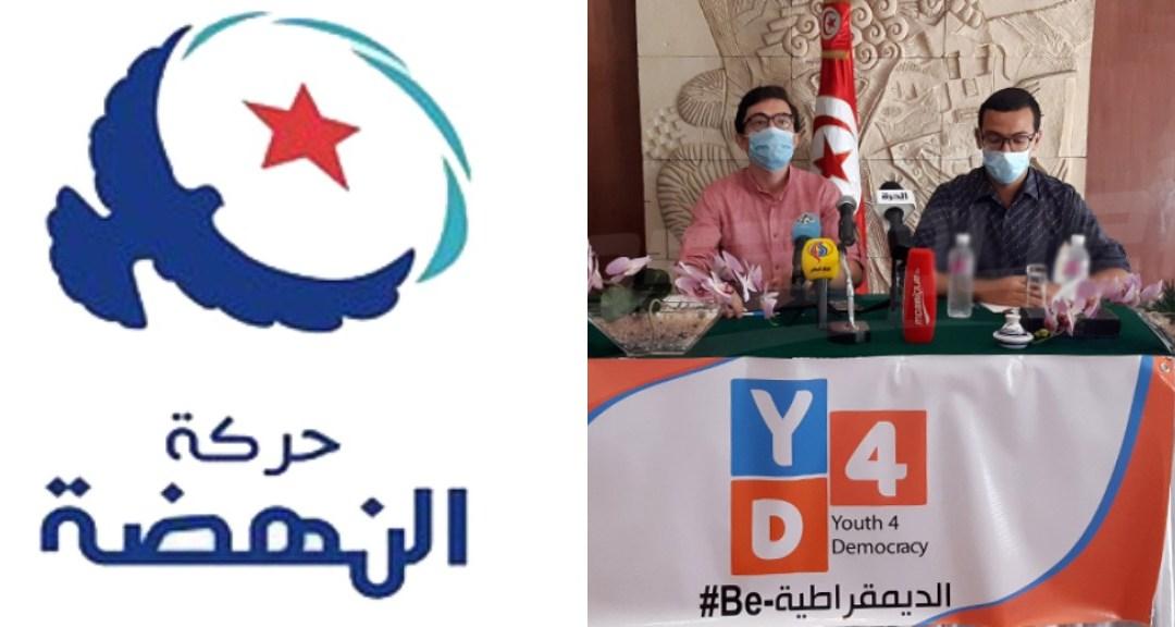 """هل يكون """"التحالف الشبابي من أجل الديمقراطية"""" حبل نجاة لحزب النهضة"""