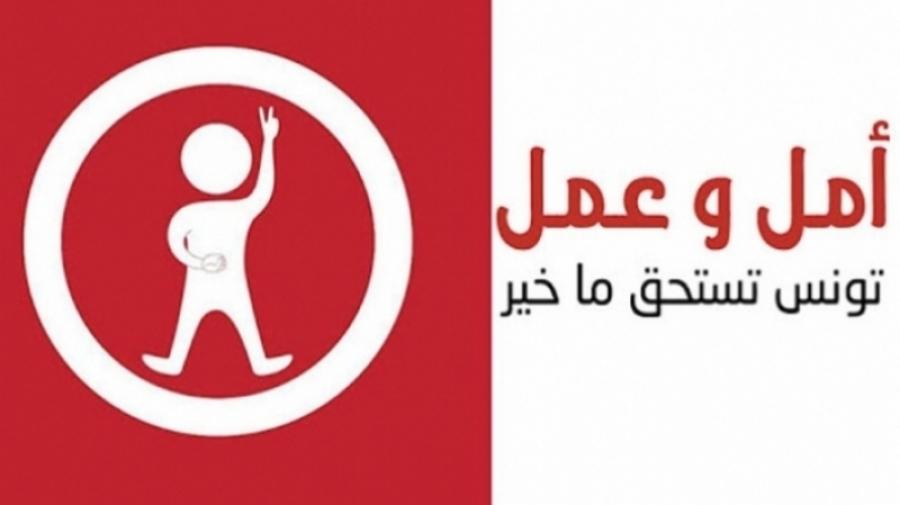 أمل وعمل: القضاء العسكري صار أداة الرئيس في تصفية حساباته