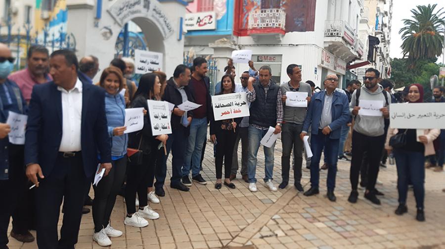 الصحفيون يحتجون ضد الاعتداءات المتكررة عليهم