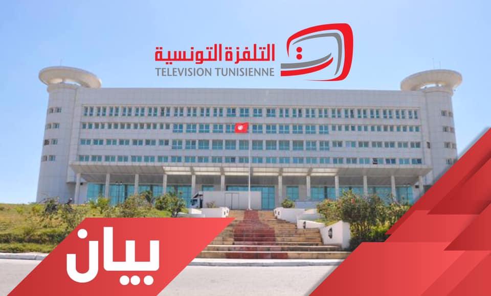 الإعتداء على فريق التلفزة الوطنية من قبل المتظاهرين بشارع الحبيب بورقيبة!