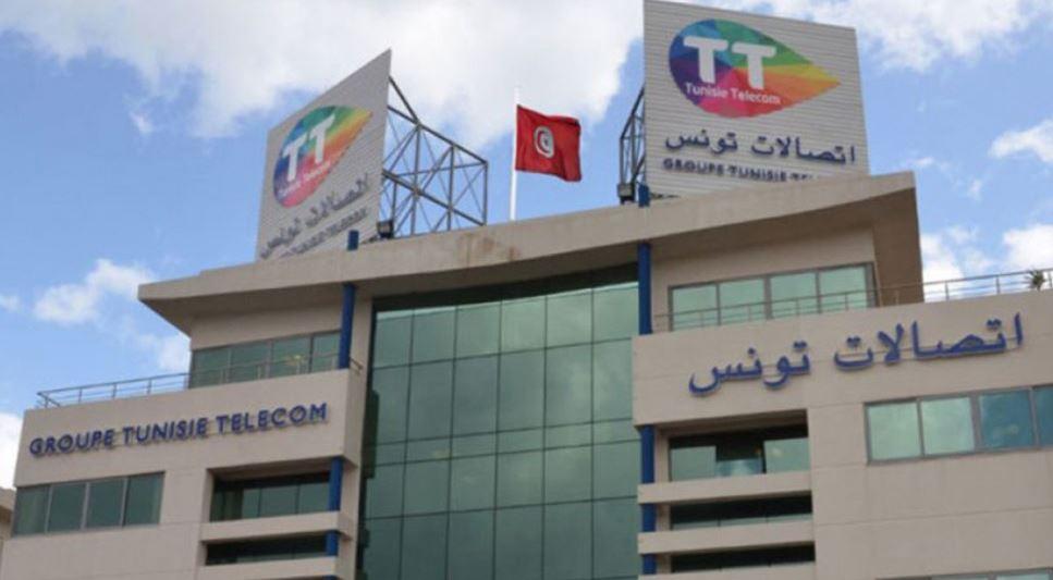 الجامعة العامة لمجمع اتصالات تونس تلوح بالتصعيد وتنفيذ إضراب قطاعي
