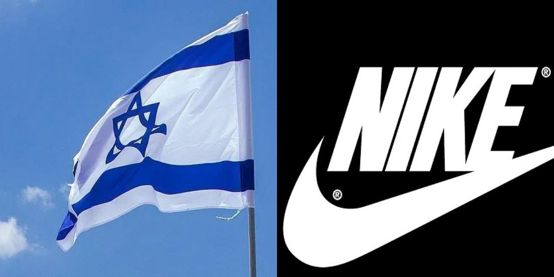 """شركة """"نايكي"""" توقف جميع تعاملاتها مع إسرائيل"""
