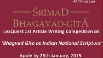 National Slogan Writing Competition On Women Empowernment Submit