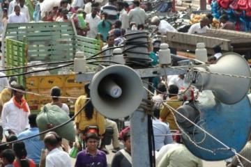 LQF Policy Brief on Noise Pollution