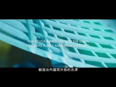 LEXUS LS|第一篇章:KIRIKO 切子工藝
