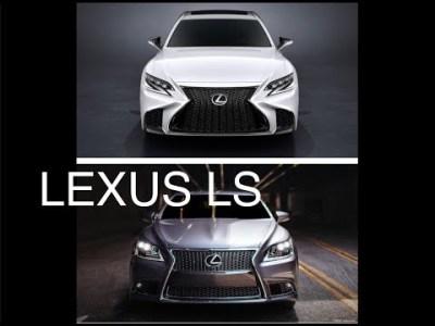【比較】Lexus LS  新型と旧型画像比較