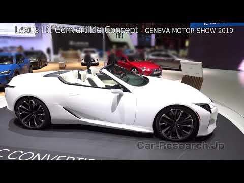 (4K)Lexus LC Convertible Concept レクサス LCコンバーチブルコンセプト(高画質)