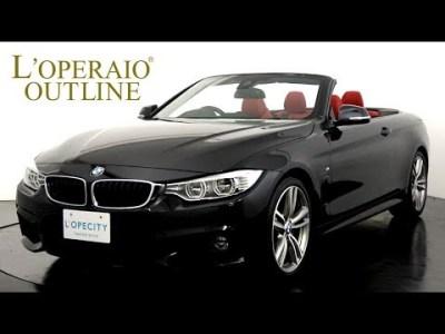 BMW 435i カブリオレ Mスポーツ 2014年式