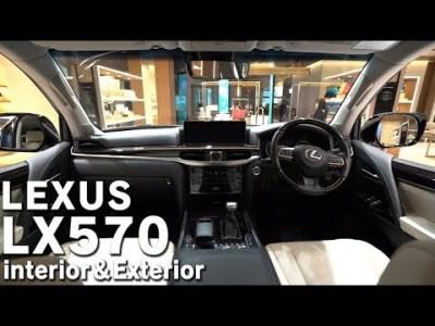 レクサスLXこれが国産最高峰のSUV!圧倒的な迫力と堅牢感が魅力の一台です
