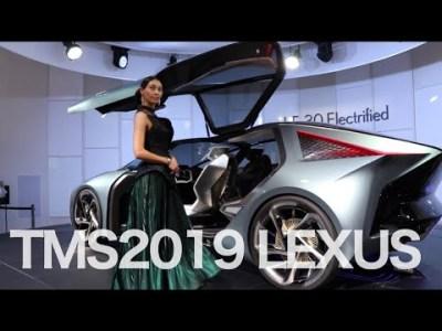 東京モーターショー LEXUS  Lf30 LC500 オープン