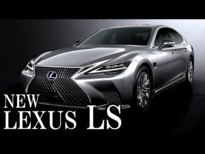 新型 レクサスLS マイナーチェンジ!安全性・快適性能大幅向上!【新旧・外装、内装比較】NEW LEXUS LS 2021