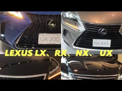レクサス LX RX NX  UX ウインカー特集!