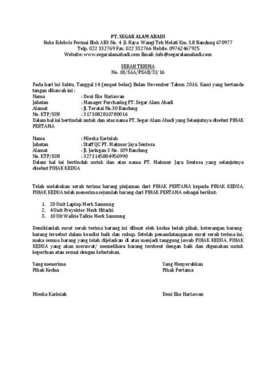 Surat Serah Terima Barang Untuk PT