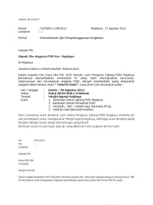 Contoh Surat Permohonan Izin Penyelenggaraan Kegiatan Dakwah