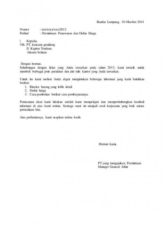 Surat Permintaan Penawaran Alat Tulis Kantor (ATK)