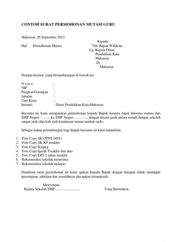 Surat Permohonan Pindah Sekolah Khusus Guru