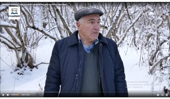 Зейнутдин Батманов. Что известно о леснике, спасшем семью ценой ... | 420x720