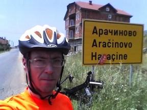 Арачиново