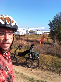 Аеродром Пеширево