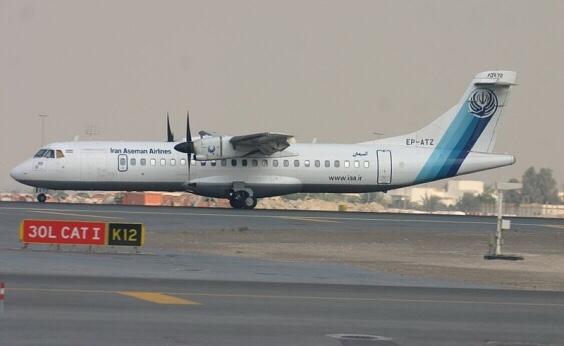 Avião com mais de 60 pessoas a bordo cai no sul do Irã