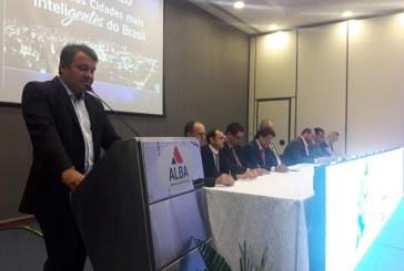 Seminário de Integração de Redes inicia agenda para a democratização tecnológica na Bahia