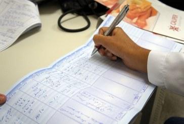 Retirada antecipada de cubanos do Mais Médicos é grave ameaça para municípios baianos