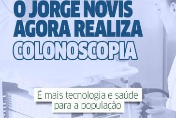 Hospital Jorge Novis passa a oferecer o exame Colonoscopia