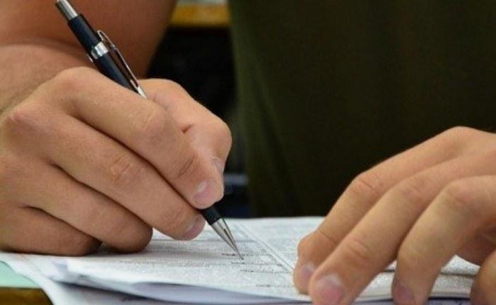 Prefeitura de Ipirá abre inscrições para processo seletivo com 398 vagas