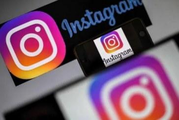 Agora é possível assistir lives do Instagram pelo computador