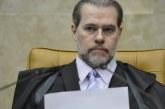 Toffoli decreta luto oficial no STF pelos cem mil mortos da Covid-19 no país; leia decisão